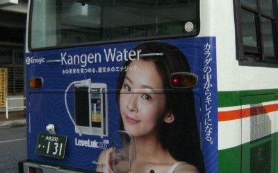 La vizita medicală în Japonia prima dată îți este verificat pH-ul